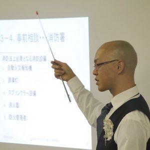 アクアマリン総合法務事務所 熊澤知明