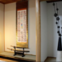 HokusaiStay 掛け軸 グレートステイの旅館